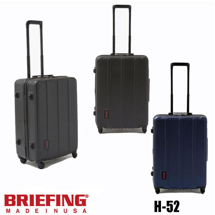 【送料無料】BRIEFING H-52 全2色 ブリーフィング  キャリーケース ハードケース トロリーケース 【日本正規品】