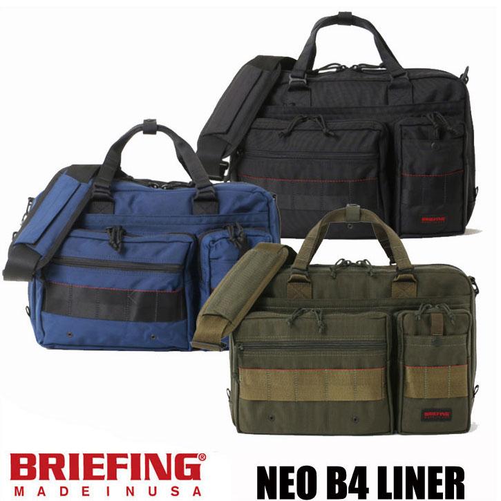 【送料無料】BRIEFING NEO B4 LINER 2WAY ショルダーバッグ 全3色 ブリーフィング ネオB4 ライナー 手提げ かばん 【日本正規品】