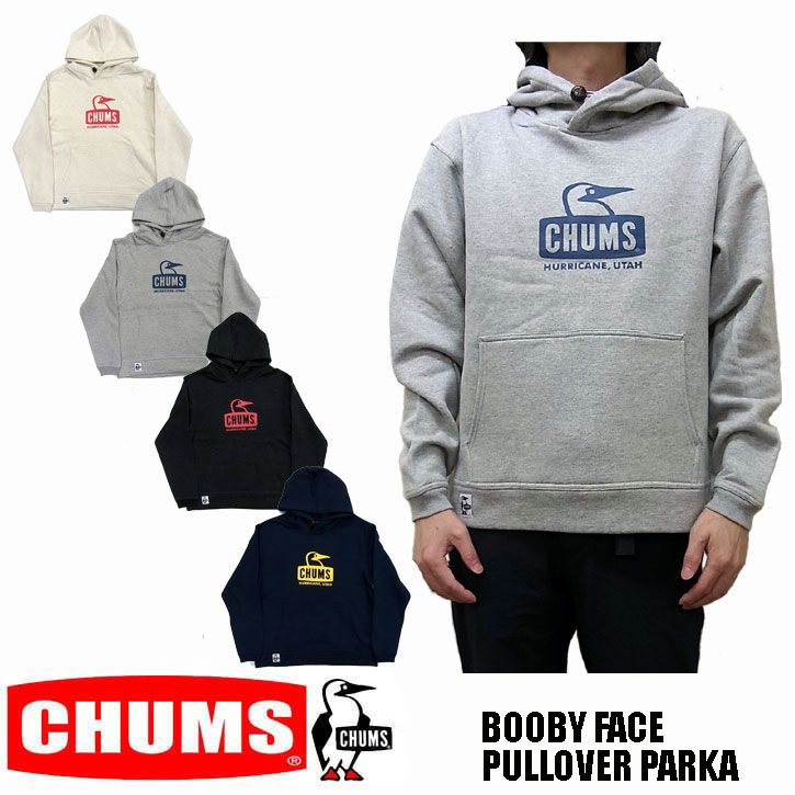 CHUMS BOOBY FACE PULL OVER PARKA 全4色 メンズ チャムス ロゴ プルオーバー パーカー スウェット CH00-1222