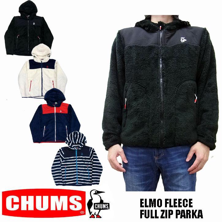 CHUMS ELMO FLEECE FULL ZIP PARKA 全5色 チャムス フリース エルモ フーディ フード付きジップアップフリース CH04-1169