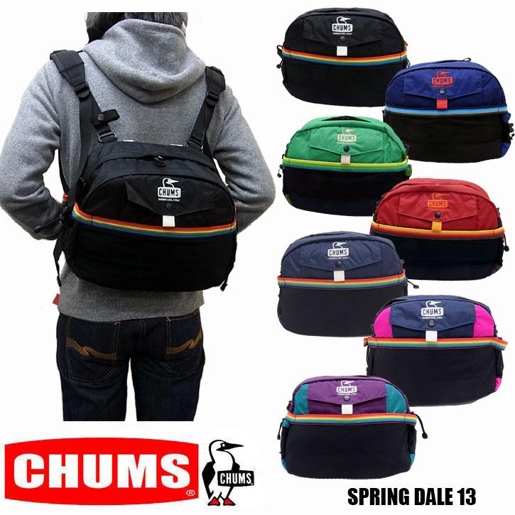 CHUMS SPRING DALE 13 チャムス スプリングデール リュック ショルダーバッグ ウエストバッグ付き ch60-2531