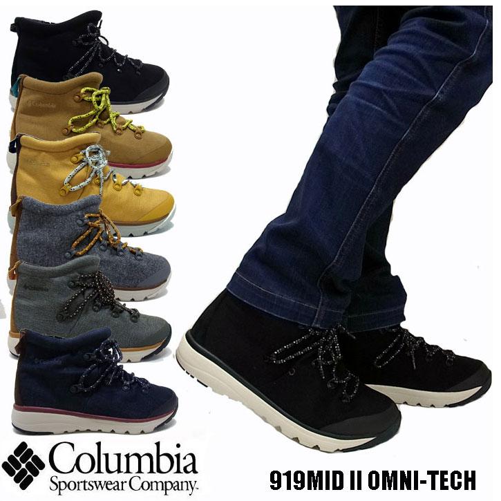 COLUMBIA 919 MID II OMNI-TECH 全6色 YU3905 メンズ レディース コロンビア クイック ミッド オムニテック ブーツ