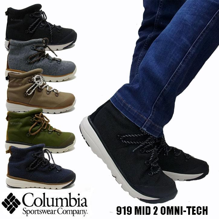 2018新作 COLUMBIA 919 MID II OMNI-TECH 全5色 YU3980 メンズ レディース コロンビア クイック ミッド オムニテック ブーツ
