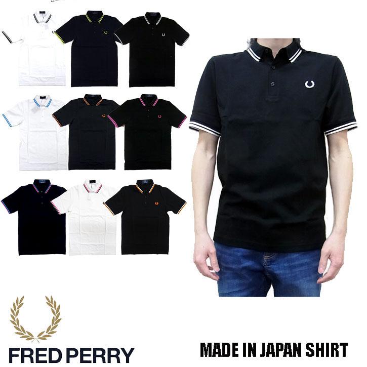 FRED PERRY MADE IN JAPAN SHIRT M102 全9色 フレッドペリー ティップラインポロシャツ 日本製