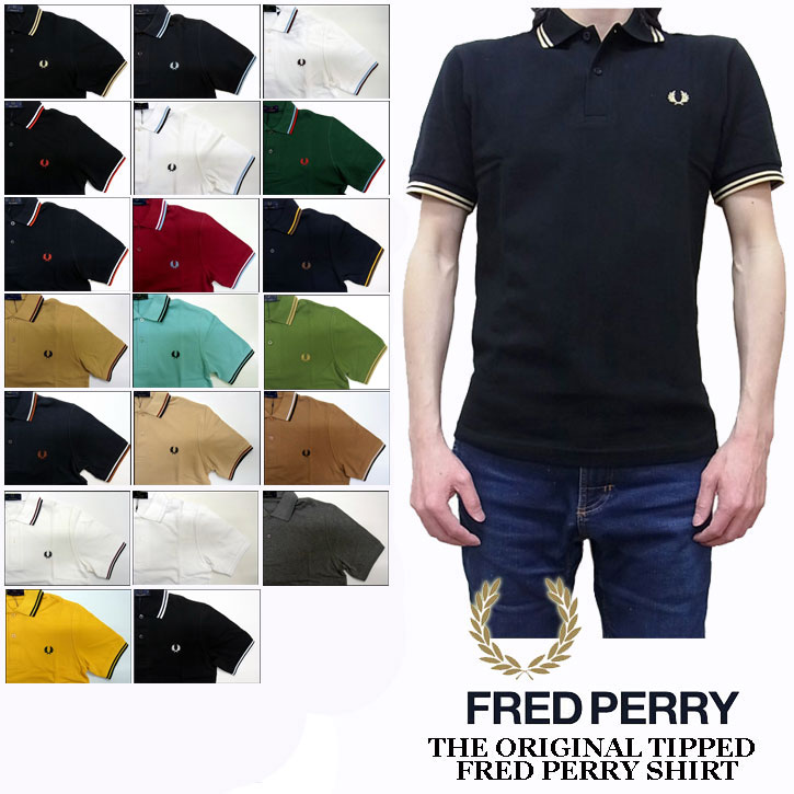 FRED PERRY THE ORIGINAL TIPPED FRED PERRY SHIRTS M12N 全20色 フレッドペリー ティップラインポロシャツ MADE IN ENGLAND 英国製