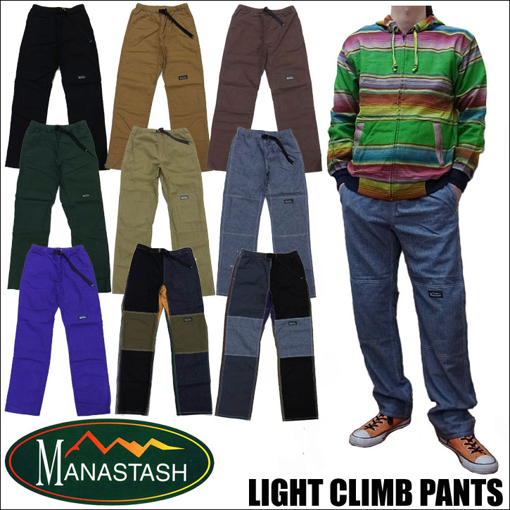 MANASTASH LIGHT CLIMB PANTS all 9 color manastash light climbing pants 7186015.