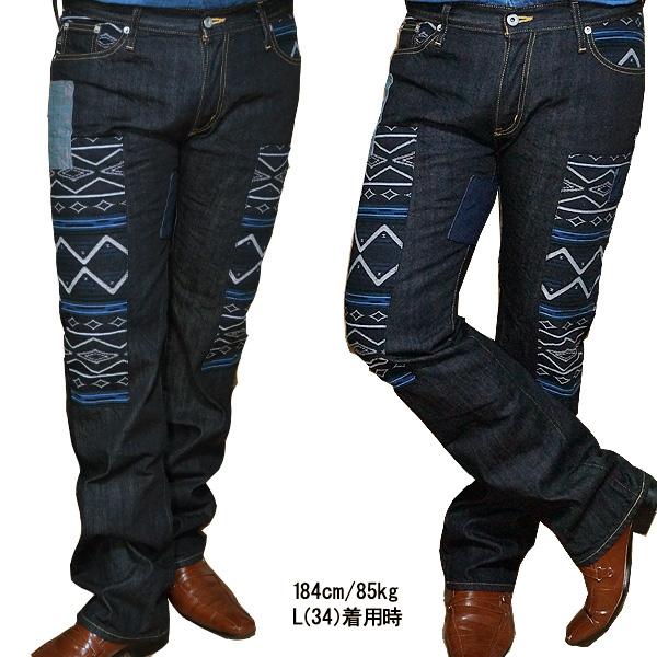 earthly chord Denim Rag Pants Boot Cut #EC0223 アースリーコード デニム ラグジーンズ ブーツカット