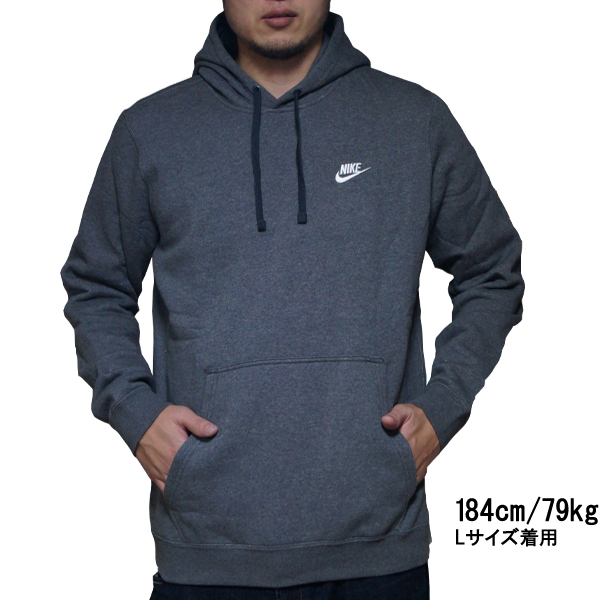 af5b09d32b90 NIKE NIKE Mens parka gray pullover Hoody Nike Men s NSW Club Fleece Pullover  Hoodie Charcoal Heather Charcoal Heather White 02P05Nov16