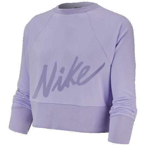 (取寄)ナイキ レディース ゲット フィット ラックス クルー Nike Women's Get Fit Lux Crew Lavender Mist