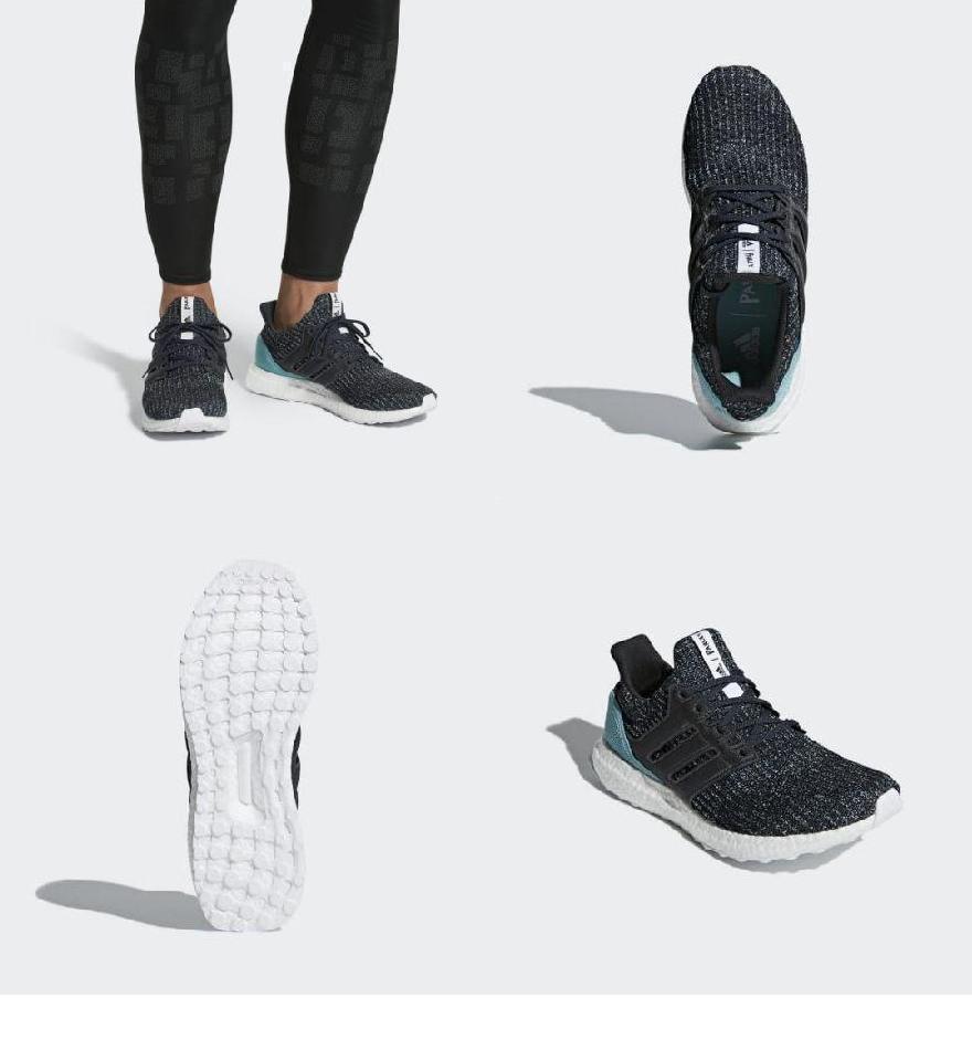 JETRAG Rakuten Ichiba Shop: order Adidas men men men ultra boost gone lei ce6152