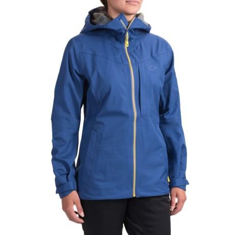 (取寄)マウンテンハードウェア レディース ストレート シューター スキー ジャケット Mountain Hardwear Women Straight Chuter Ski Jacket Dynasty