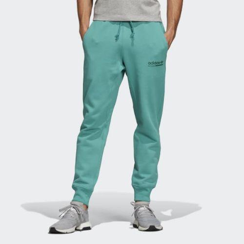 (取寄)アディダス オリジナルス メンズ カバル スウェット パンツ adidas originals Men's Kaval Sweat Pants True Green