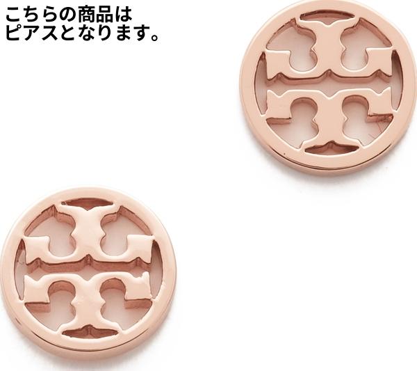 トリーバーチ ピアス ロゴ サークル スタッド ピアス ローズゴールド Tory Burch Logo Circle Stud Earrings【コンビニ受取対応商品】