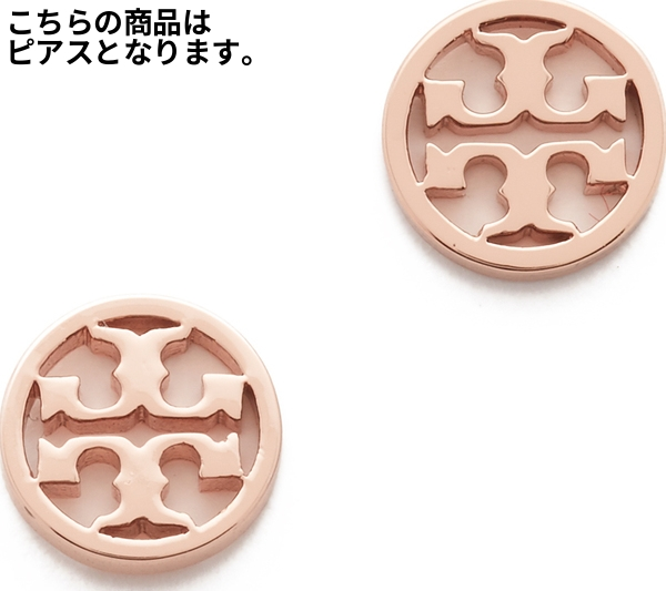 Tory Burch Earrings Logo Circle Stud Earring Rose Gold