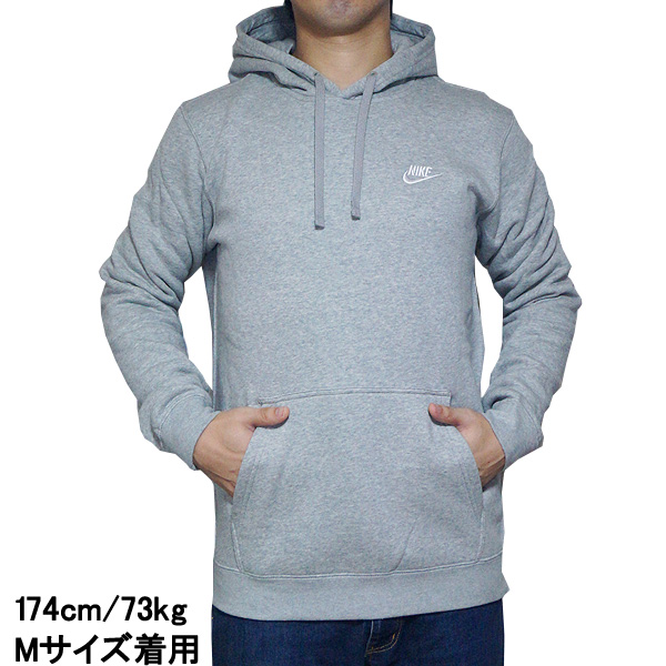 multiple colors thoughts on outlet store sale NIKE Hoodie NIKE Mens parka gray Club pullover Hoody Nike Men's NSW Club  Fleece Pullover Hoodie Dark Grey Heather Dark Grey Heather White 02P05Nov16