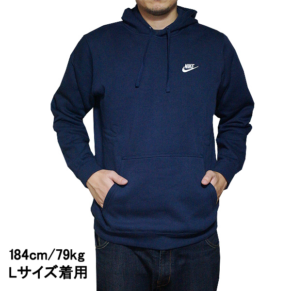 newest collection various design cheaper NIKE Nike men's Parker NSW Club pullover Hoody Navy Blue Nike Men's NSW  Club Fleece Pullover Hoodie Obsidian Obsidian White 02P05Nov16
