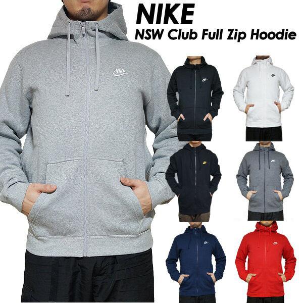 a7d775191 JETRAG Rakuten Ichiba Shop: It supports NIKE parka full zip Nike men back  raising sweat shirt parka club pullover NSW Club Full Zip Fleece Pullover  Hoodie ...