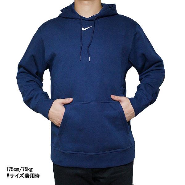 e82217deda51 NIKE Nike hoodies mens team Club Fleece Hoody Nike Men s Team Club Fleece Hoodie  Navy White 02P05Nov16