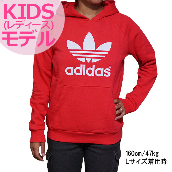 87c7b8258 Adidas hoodies originals kids (hers) sweatshirts hoodies red adidas Boys  Originals Trefoil Flock Hooded ...