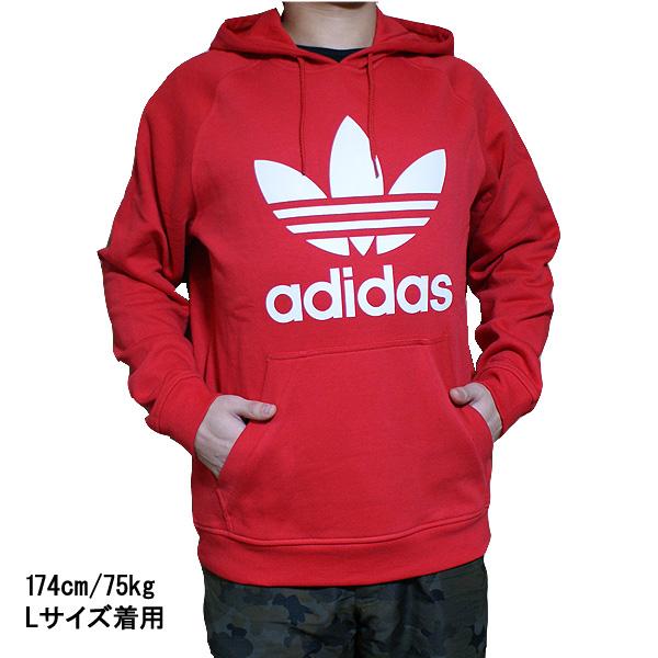 adidas sweatshirt kids white on sale > OFF46% Discounted