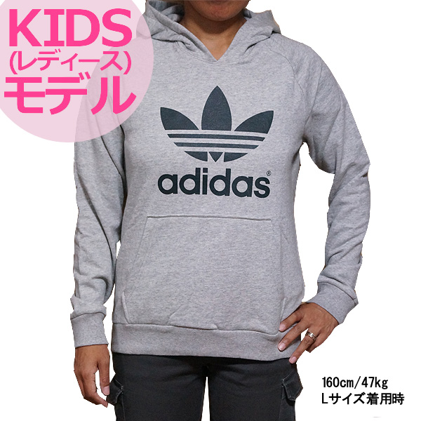 grey adidas trefoil hoodie