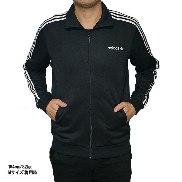 アディダス オリジナルス メンズ トラックジャケット ベッケンバウアー トラックトップ ブラック cv6721 adidas ORIGINALS Men's Beckenbauer Track Top Black
