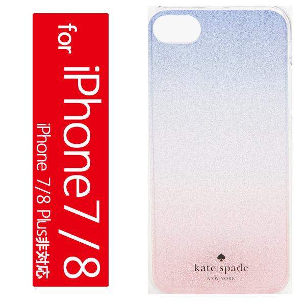 iPhone7 iPhone8 正規品 ケイトスペード iPhone7/8ケース Kate Spade 8aru2379champagne glitter iphone 7/8 case レディース 新作 (マルチ) iPhoneケース (multi) シャンパン iPhoneカバー アメリカ買� グリッター