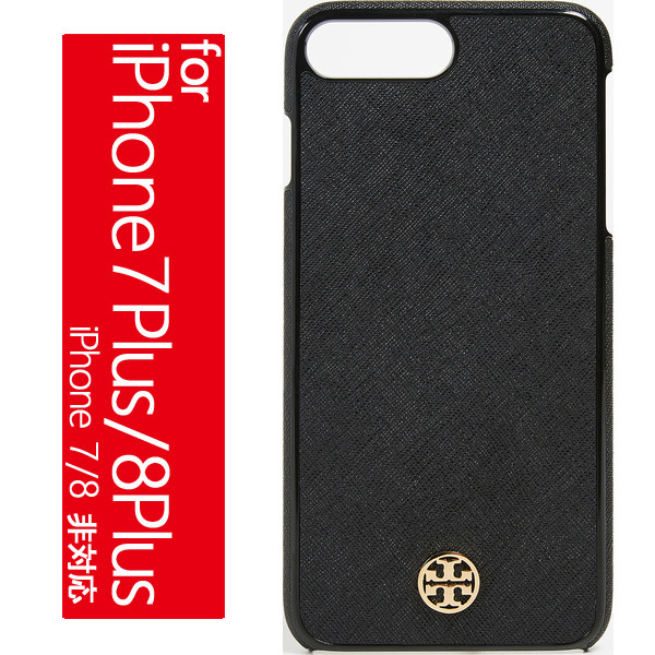 release date: fd844 f68d8 Eight cases of Tolly Birch iPhone 8 plus case Robinson hardware shell  eyephone positive black Tory Burch Robinson Hardshell iPhone 8 Plus Case  Black