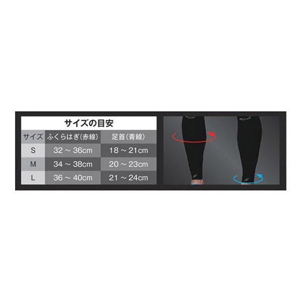 【ニシ・スポーツ/NISHI】ランニングアームウォーマー●N22-102B-0771