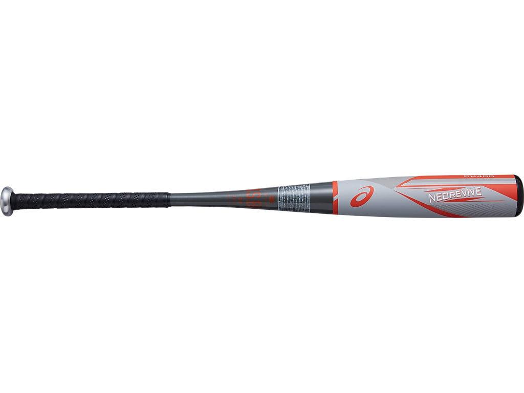 【asics】軟式用金属製バット NEOREVIVE ネオリバイブ●84cm(700g平均)直径6.95cm●投球に当たり負けしない重量と振りやすさを追求●3121A235-021