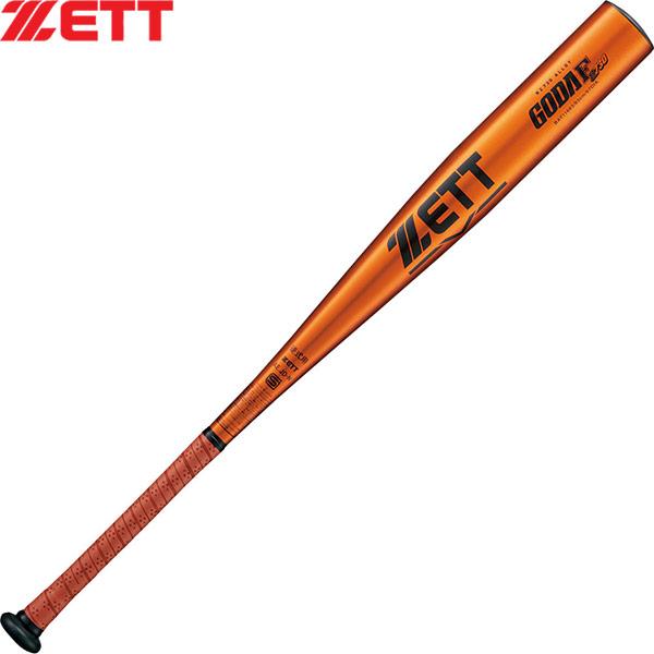 【ZETT】一般硬式アルミバット ゴーダFZ730 オレンジゴールド ●全長83cm、重量:900g以上、外径:67mm●ゼット●BAT11683-5600