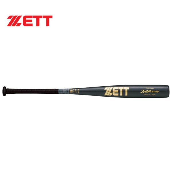 【ゼット・ゼットパワー】硬式 金属バット ZETT POWER●BAT183