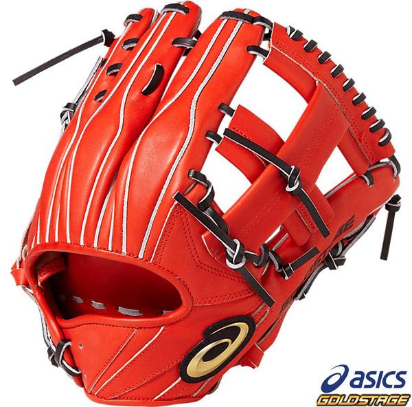 【アシックス】野球 硬式グラブ 外野手用 ゴールドステージ スピードアクセル 右投用(LH) asics グローブ●3121A184-600