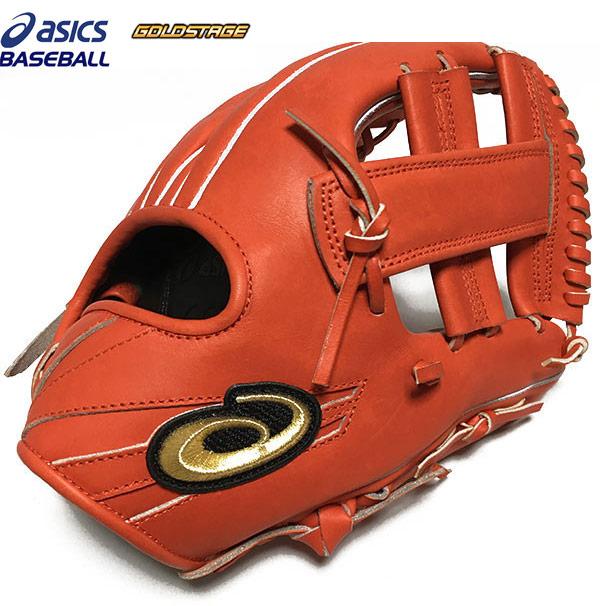 【asics・ゴールドステージ】野球 硬式グローブ・グラブ★内野手 オリジナルオーダー【右投用】AK-002