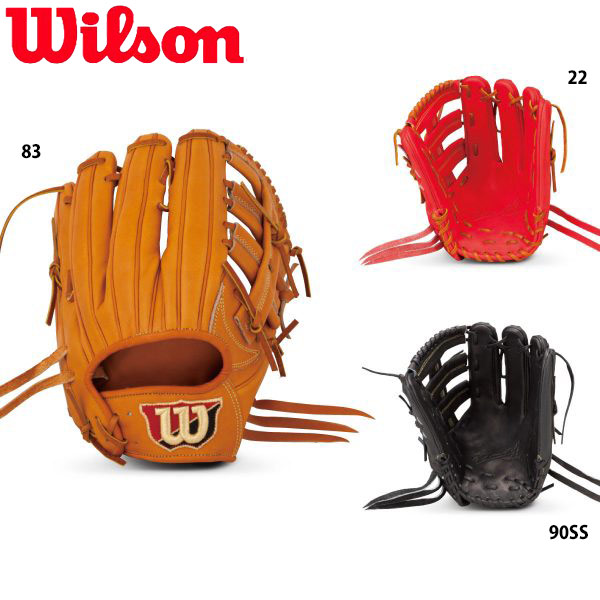 【ウィルソン】野球 硬式キャッチャーミット 外野用 Wilson staff DUAL 右投用(LH)●WTAHWQD8D-22