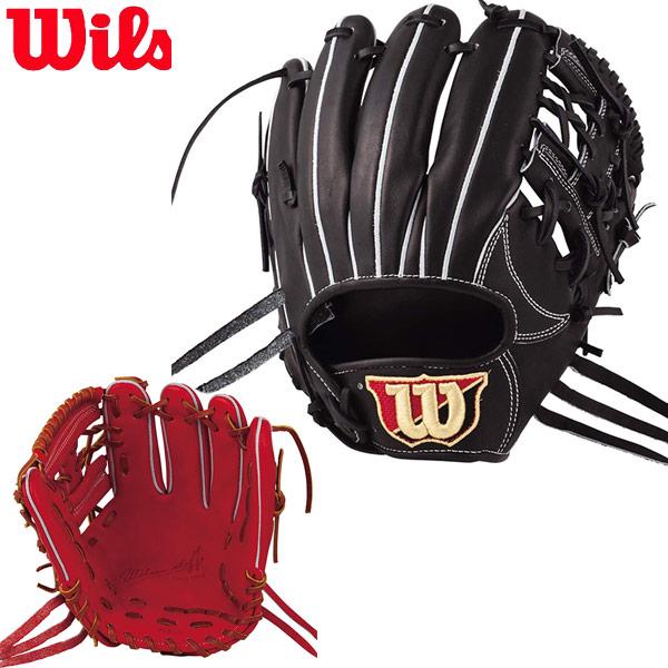 【ウィルソン】野球 硬式内野手用 グラブ グローブ Wilson staff 右投用(LH)●WTAHWS6KH