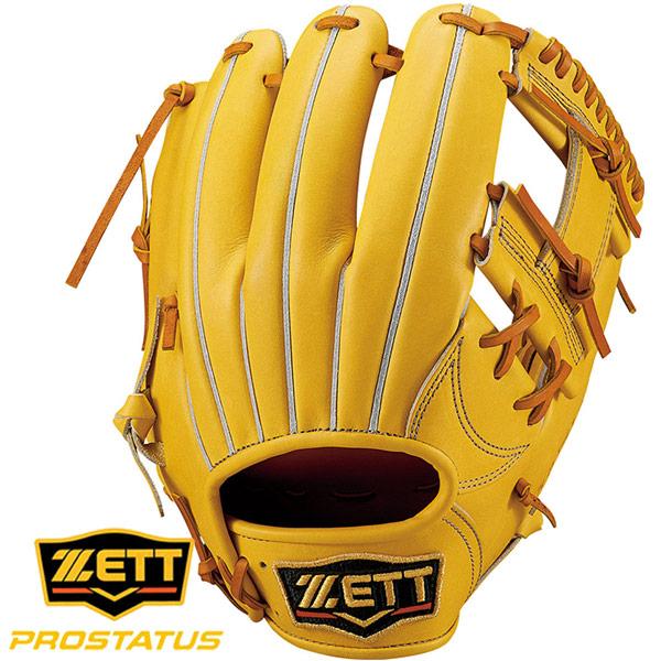 【プロステイタス】ゼット 一般硬式グローブ・グラブ 二塁手・遊撃手●野球●右投げ●BPROG76-5436