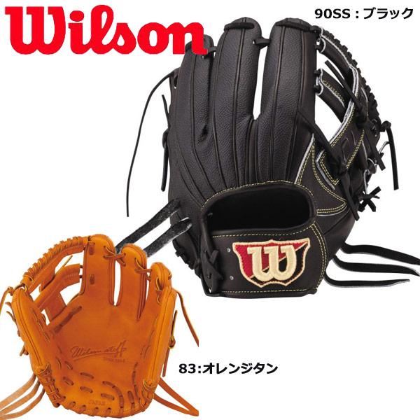 【ウィルソン Wilson】野球 一般硬式・革ソフトボール兼用グローブ・内野手 右投◆WTAHWQD5T-LH