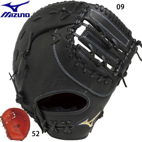 【ミズノ】野球 軟式用 ファーストミット 一塁手用 セレクトナイン●1AJFR19500