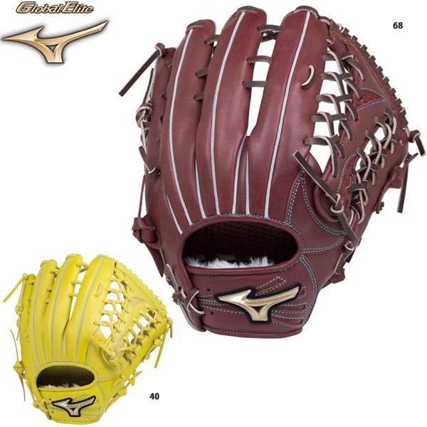 【ミズノ・グローバルエリート】野球 軟式用 外野手Hselection02 1AJGR19307