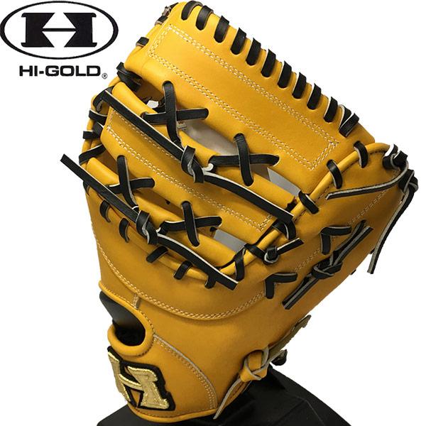 【ハイゴールド】一般年軟式ファーストミット 一塁手 限定カラー【HI-GOLD】NPF-270
