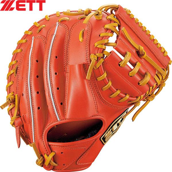【ゼット】野球 少年軟式キャッチャーミット 捕手 ゼロワンステージ●BJCB71912-5836