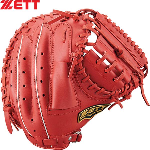 【ゼット】野球 少年軟式キャッチャーミット 捕手 グランドヒーロー●BJCB72912-6400