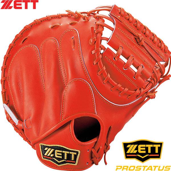【ゼット】野球 軟式キャッチャーミット プロステイタス グローブ●BRCB30932-5800