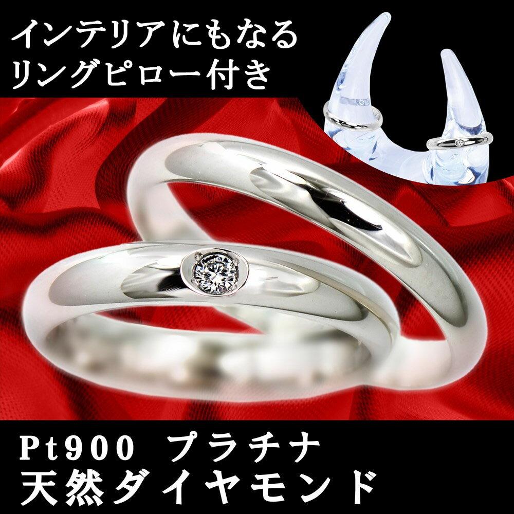 マリッジリング プラチナ ラウンド ペアリング 刻印 無料 送料無料 結婚指輪 甲丸リング 3.2mm幅 pt900 6号 7号 8号 9号 10号 11号 12号 13号 14号 15号 16号 17号 18号 19号 20号 21号 22号 23号 24号 クリスマス レディース メンズ 男性 女性