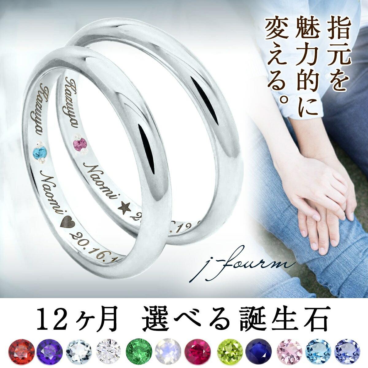 j-forme/ジェイ・フォーム シンプル ペアリング
