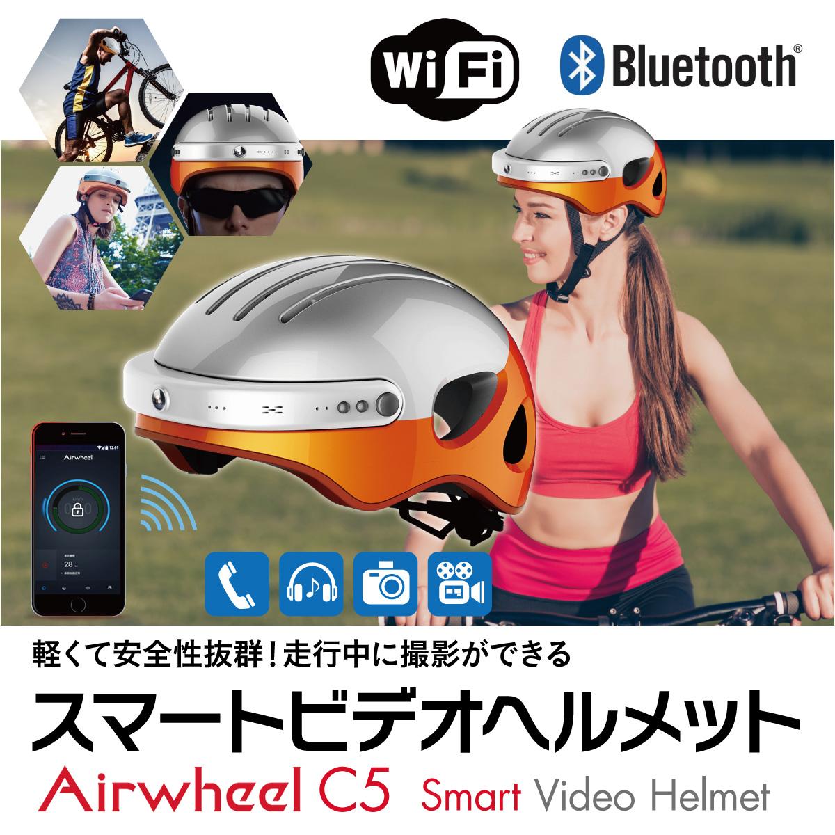 サイクリング ヘルメット Airwheel エアーホイール C5 電動 バランススクーター オフロード スケートボード 自転車 サイクリングヘルメット ビデオ カメラ airwheel-c5