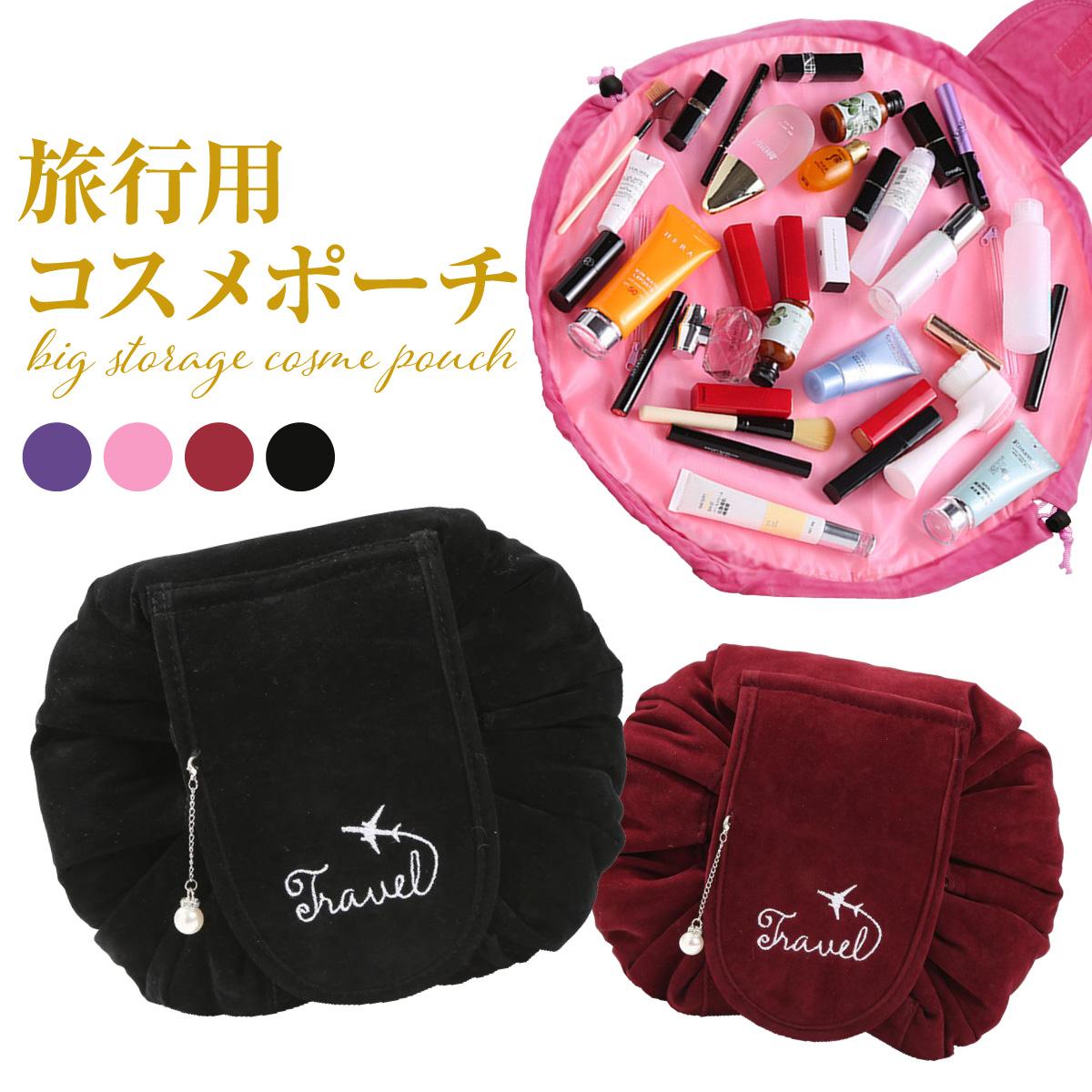 コスメポーチ 化粧ポーチ 大容量 巾着型 レディース 旅行 メイクポーチ 機能的 トラベルポーチ 収納 小物入れ cosmep