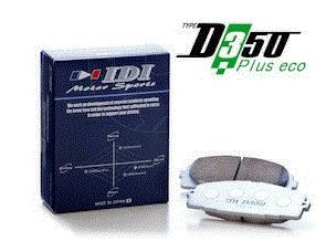 IDI / アイディーアイ D350 Plus eco フロント用 ブレーキパット ■ 国産車用 ブレーキパッド