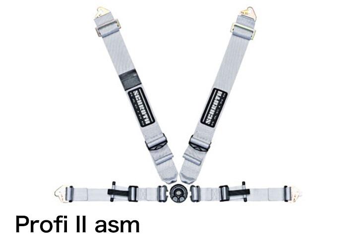 SCHROTH / シュロス レーシングハーネス軽量4点式プロフェッショナルハーネス■Profi-II-asm